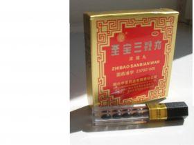Препарат Джи Бао (Zhi Bao San Bian Wan)