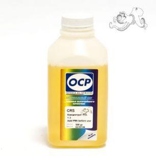 Сервисная жидкость OCP CRS (Concentrate Rinse Solution), концентрат жидкости RSL 1:3, 500 гр.