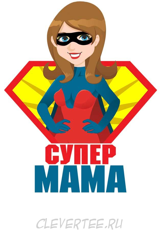 my super mother Mother poems: funny mothers day super mom mom, you're a wonderful mother, so gentle i think this is one of my best mother poems it's a poem for mother that.