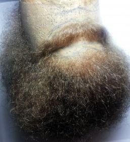 """Борода """"Крестьянская"""""""