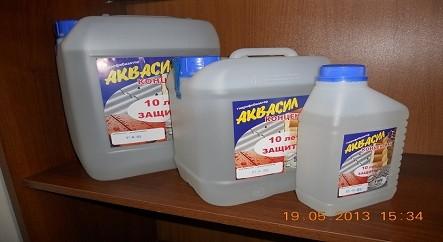 Аквасил гидрофобизатор купить в новосибирске ономастика происхождение фамилии лаз